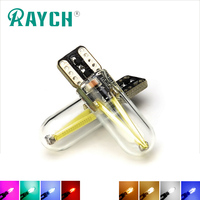 Super Bright 8-28V COB T10 LED Car Light W5W wedge Auto Canbus err free Clearance Bulb Door Reading Lamp license light