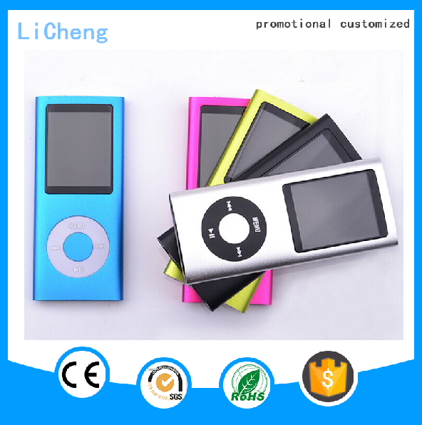 2016 hot selling digital mp4 player with three groups of time alarm