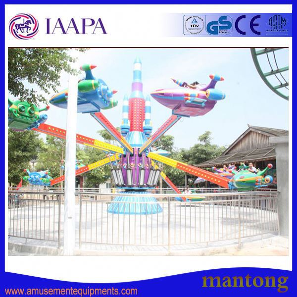 Activities Flying Amazing Amusement Ride Rotary Self Control Plane Ride