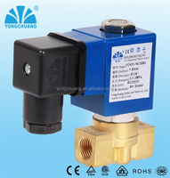 Yongchuang brand YCH31 high pressure stainless steel brass solenoid valve with energy saving coil