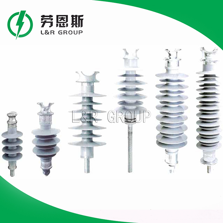 hot sale & high quality pin type ALP insulator