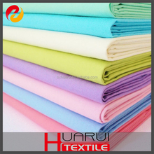 Good quality cool cotton woven poplin fabric for shirt making