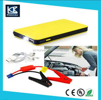 Portable Car Jump Starter Battery Start Charger Leads Booster 12v China Supplier