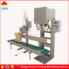 new condition rice and beans packing machine