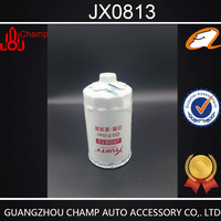 China manufacturer good JX0813 oil filter for perkins generator in car lubrication system