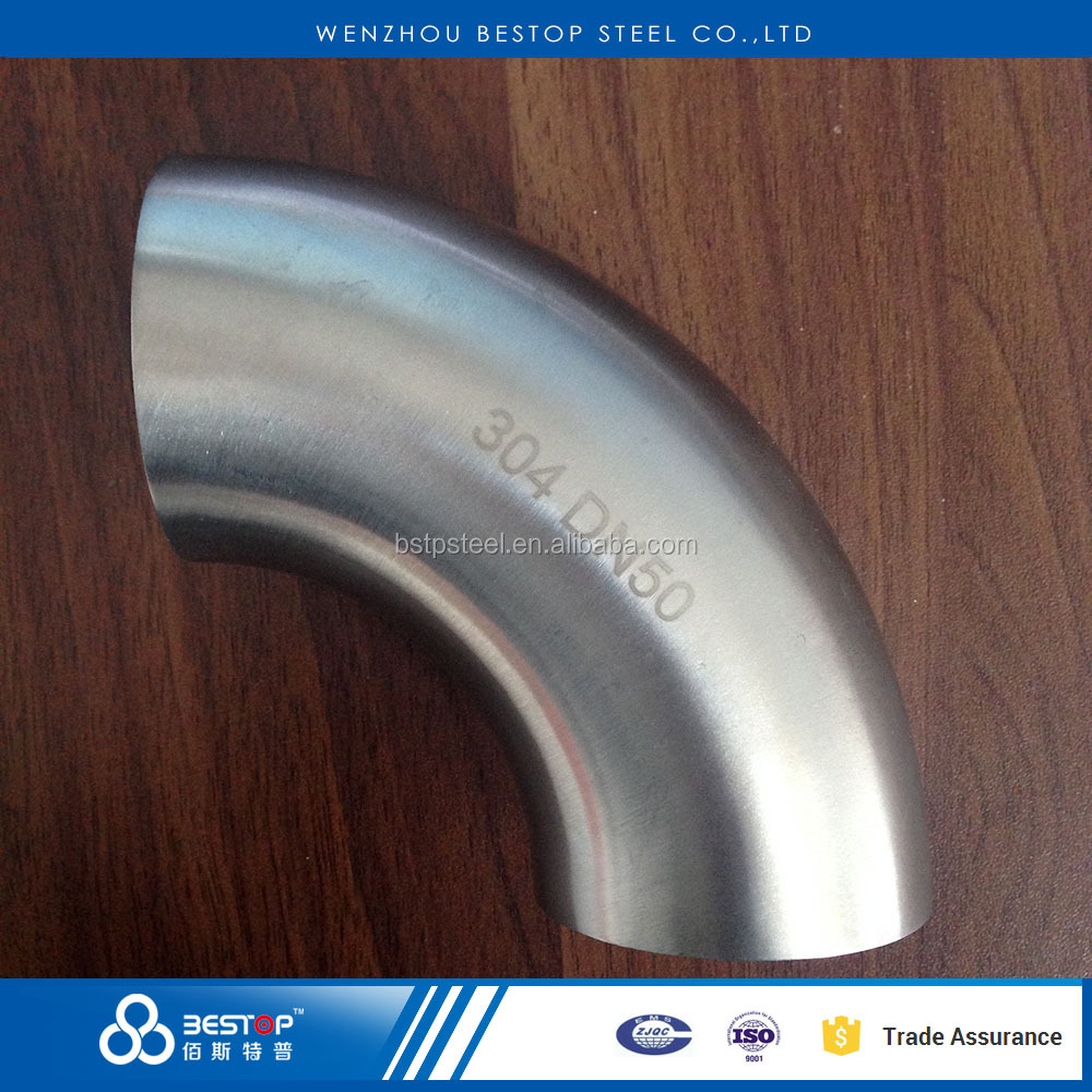 3A Sanitary polished 90 degree welded elbow