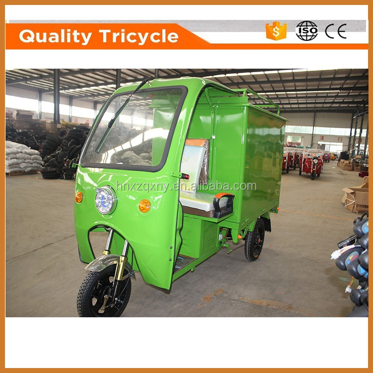 Hot sale electric cargo tuktuk with cheapest price