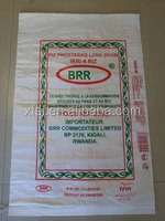 rice packing bags of 100kg 50kg 25kg 80kg 90kg jute rice bag