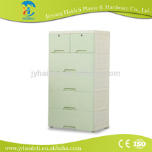 Jieyang factory small plastic baby clothing storage cabinet locking drawer