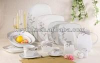 Best quality novel square porcelain 47pcs dinner set
