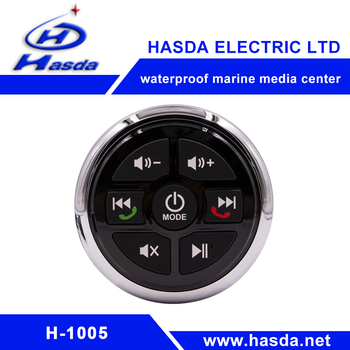 Stwaturdy construction erproof mp3 player H-1003 with FM AM for yachts car radio