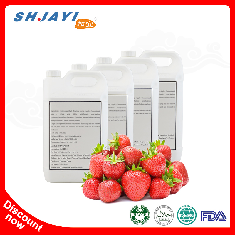 Low price quick delivery pure cherry juice concentrate