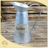 Watering Jug Matt Zinc Finishing Antique