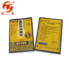 China supplier pill packaging three side seal bag small pouch