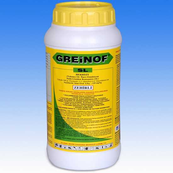 china online shopping chemical product Glyphosate 41% SL