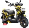 2016 Hot sales electric motorcycle with 1500W brushless motor