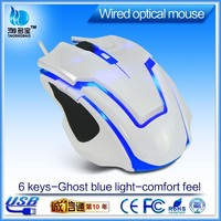 Professional 6D Wired Dpi Gaming Mouse_Usb Pc Gaming Mouse