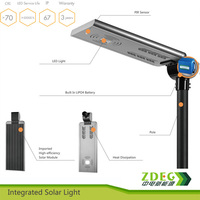 easy installation patent product 40W all in one solar street light