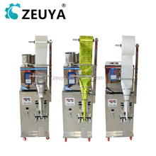 High Speed Semi-Automatic sugar sachet/stick powder packing machine N-206 With CE