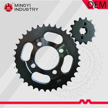 Motorcycle sprocket For Suzuki GRAND