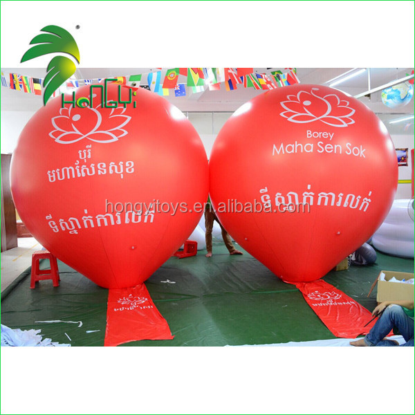 inflatable helium balloon with banner (4)