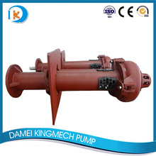 vertical sump centrifugal slurry pump with no need of any sealing water
