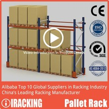 Steel Structure Adjustable Cable Steel Storage Rack