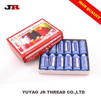 High quality small spool of sewing thread made in China
