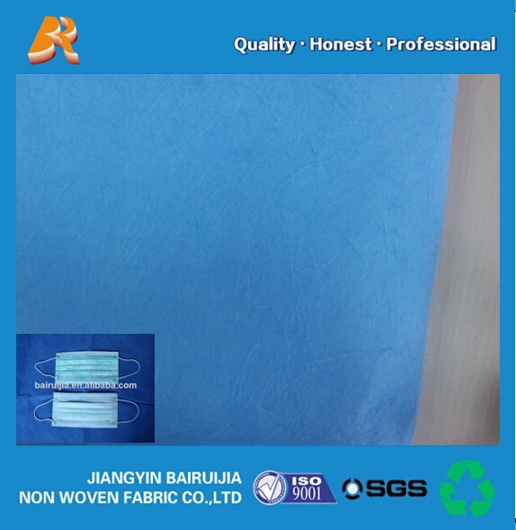medical mask material 100% pp meltblown non woven fabric