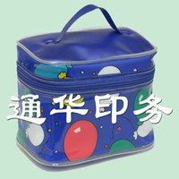 Wholesale classical promotional Fashion cosmetic bag and cases with 2 top Zipper and handle