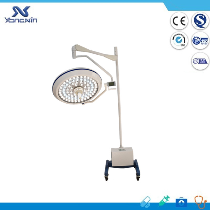YX-700 high quality hospital mobile surgical led operating lamp