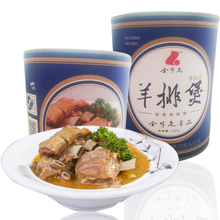 Low price Halal Canned Mutton Chops Luncheon Meat food with high quality
