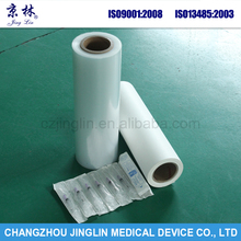 High quality medical wrapping paper in rolls