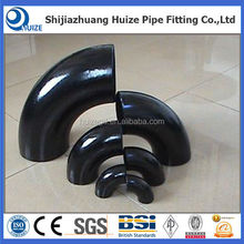 ASME B 16.9 butt welding pipe fitting carbon steel 90 Degree Elbow
