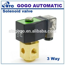 electric control 3 way mixing valve