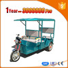 130Ah battery indian electric rickshaw for passenger taxi