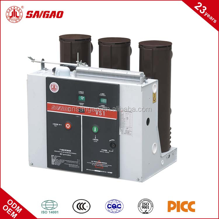 VS1 12KV 24KV 630A 1250A series Indoor High Voltage Vacuum Circuit Breaker Recloser (VCB)