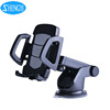 Office Phone Accessories Desk Stand Stick mobile phone holder for retail display