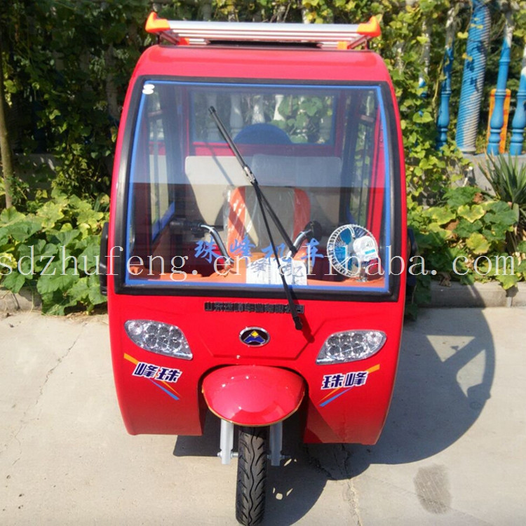 2017 new product reverse electric motor trike for sale