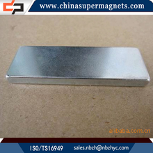 Professional Manufacturer Customized Industrial lifting neodymium magnets