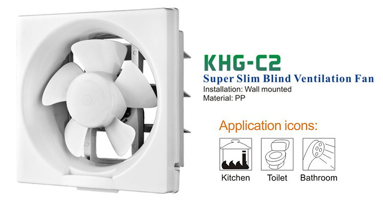 All-white Wall Mounted Ventilating Fan (KHG20-C2)