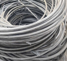 bulk aluminium sccrap for hot sale /Compression <strong>scrap</strong> aluminum/extrusion aluminium wire <strong>scrap</strong>