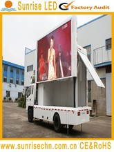Sunrise outdoor monitor led display truck led display led running message display
