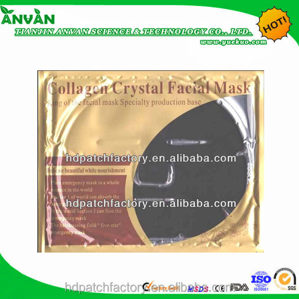 Classic! Hot! Best factory hydrogel patches Collagen facial masks