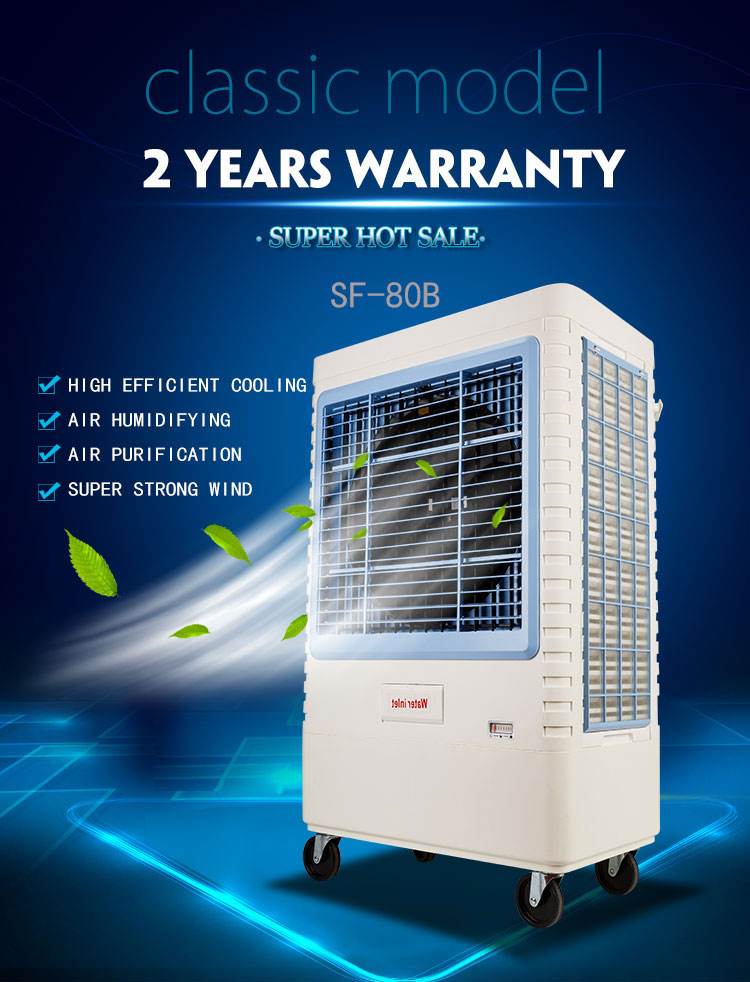 CE approved evaporative honeycomb cooling low noise low water consumption air cooler made in china
