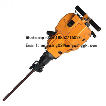China Manufacturers Yn27c Pionjar 120 Rock Drill