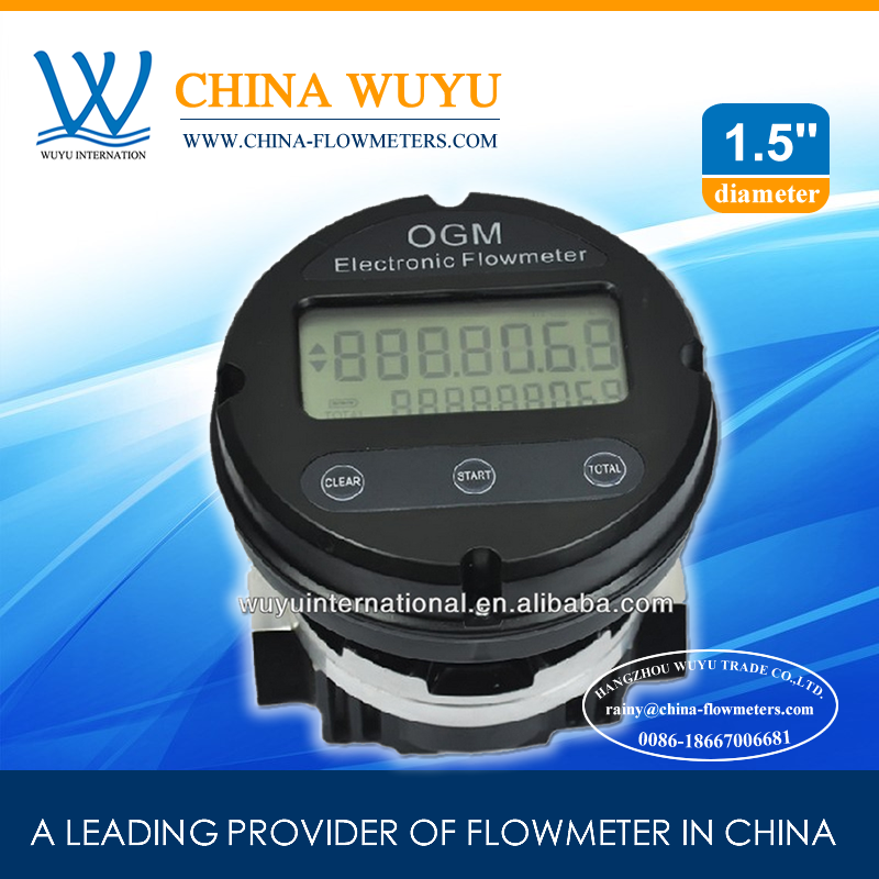 1.5 inch OGM Digital Flow Meter / Fuel Oil Electronic Flowmeter China CE OGM-40E