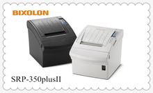 Thermal ticket printer SRP-350plusII with rs-232 port for POS system