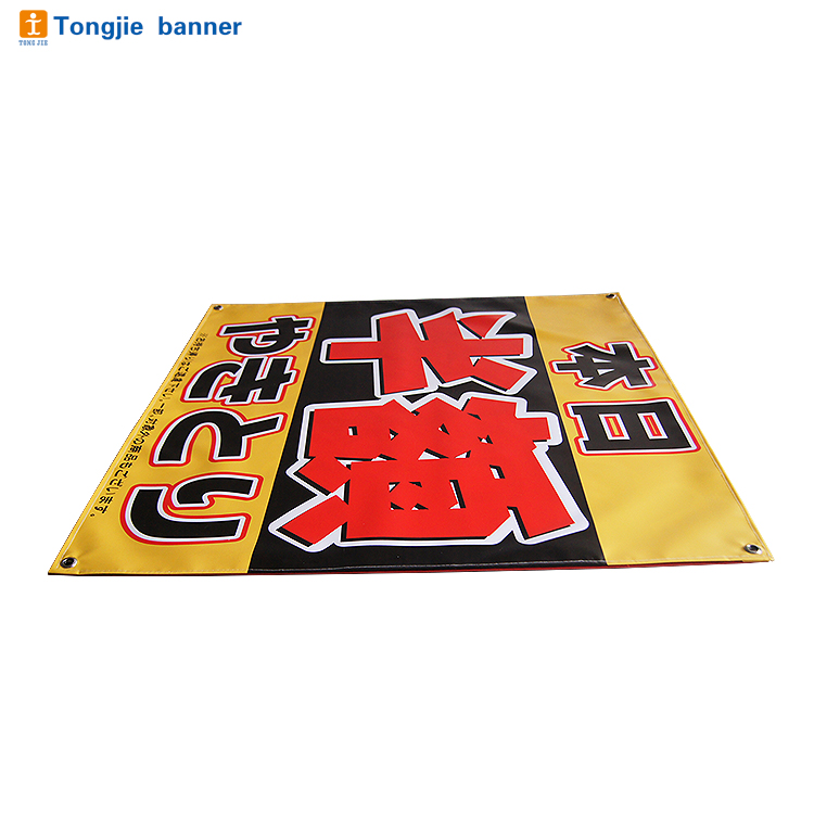 Digital printing outdoor advertising pvc fence mesh banner