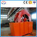 hot sell sand washing machine with best price